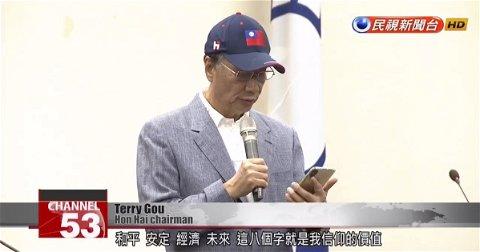 Algunos dicen haber visto al CEO de Foxconn con el iPhone XI en la mano